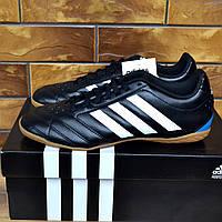 Кроссовки для футзала Adidas Goletto 39 р.