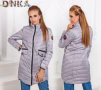 Женская удлиненная демисезонная курточка