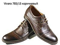 Туфли мужские классические  натуральная кожа коричневые на шнуровке  (785/15)