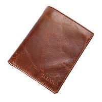 """Кошелек портмоне """"Gubintu passport"""" натуральна кожа, фото 1"""