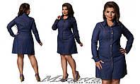 Повседневное джинсовое платье  большого размера  48,50,52,54