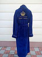 Синий махровый турецкий халат  уже с готовой вышивкой на спине. Цена указана с вышивкой.