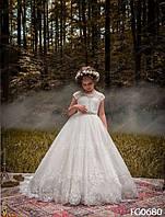 Детское нарядное платье FG0680 - индивидуальный пошив