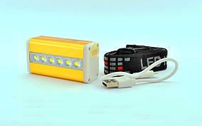 Налобный фонарь Power Bank 5800 mAh
