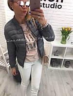 Женская осенняя курточка на синтепоне