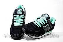 Кроссовки унисекс в стиле New Balance WL574TPA, фото 3