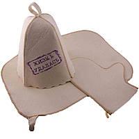 Набор для сауны светло-серый войлок (подстилка, рукавичка, шапочка), Saunapro