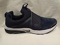 Мужские кроссовки Nike Air Presto Extreme синие, размеры с 41 по 45