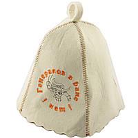 Шапка для сауны с вышивкой 'Генералов в бане нет '