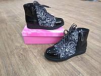 Подростковые ботинки деми