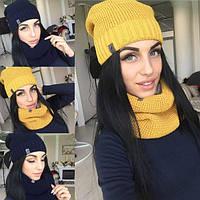 Женский комплект шапка и шарф-хомут в разных цветах