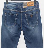 Джинсы мужские Longli jeans 853 Longli Джинсы мужские Longli jeans 853