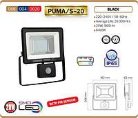 Прожектор светодиодный с датчиком движения 20W 6400K IP65 PUMA/S-20