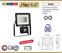 Прожектор светодиодный с датчиком движения 10W 6400K IP65 PUMA/S-10