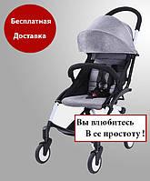 Прогулочная коляска Yoya Baby Time детская складывающаяся