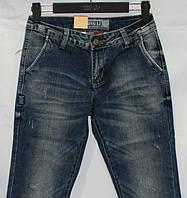 Джинсы мужские LONG LI jeans 882
