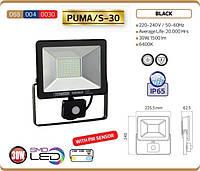 Прожектор светодиодный с датчиком движения 30W 6400K IP65 PUMA/S-30