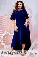 Шикарное платье для полных Каскад темно-синее