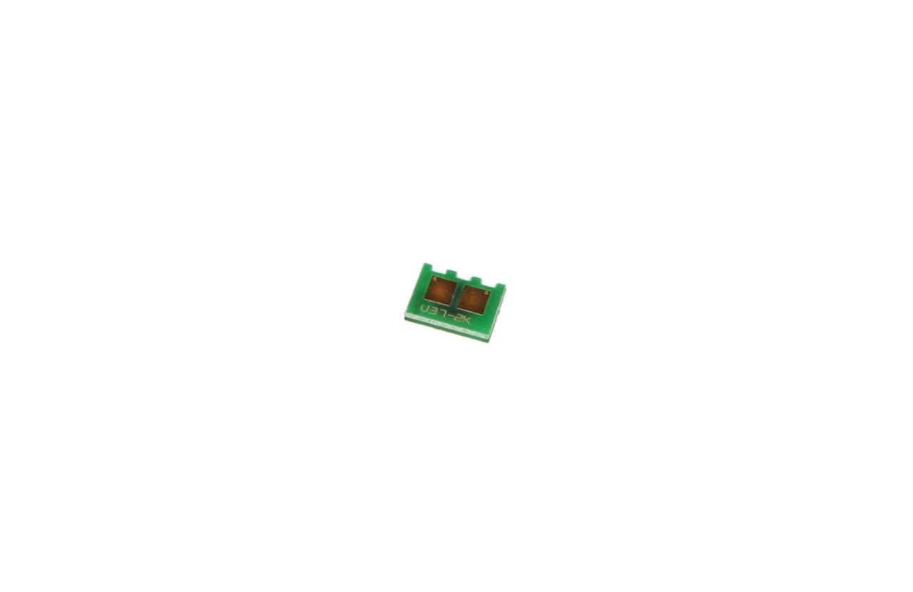 Чип для HP LJ Pro 200 M251/M276, Pro M176/M177, Canon LBP-7100/7110, M