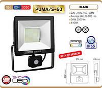 Прожектор светодиодный с датчиком движения 50W 6400K IP65 PUMA/S-50