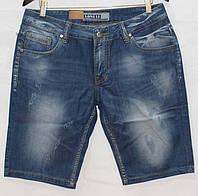 Джинсовые шорты LONG LI JEANS 1044 Longli Джинсовые шорты LONG LI JEANS 1044