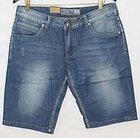 Джинсовые шорты LONG LI JEANS 1047 Longli Джинсовые шорты LONG LI JEANS 1047