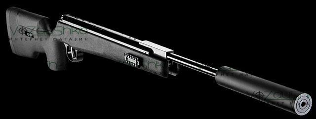 Пневматическая винтовка SPA SR1250S