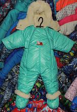 Зимние комбинезоны для новорожденных (до 2-х лет) (БЕСПЛАТНАЯ ДОСТАВКА)