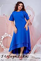 Шикарное платье для полных Каскад индиго
