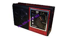 Радиоприёмник GOLON RX-002UAR, фото 1