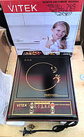 Электроплита стеклокерамическая VITEK (2500W)