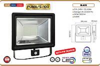 Прожектор светодиодный с датчиком движения 100W 6400K IP65 PUMA/S-100