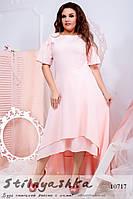 Шикарное платье для полных Каскад пудра