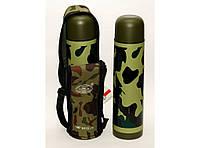 Термос зеленый камуфляж питьевой 1 л в чехле