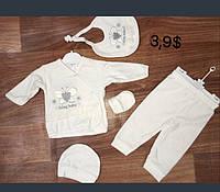 Набор для новорожденных 0-3 месяцев