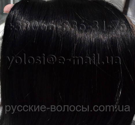 Слов'янські волосся для нарощування на капсулах. Чорні 45 см