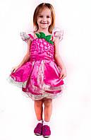 Малина прокат карнавального костюма