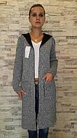 Модный кардиган с капюшоном для девушек Анютка