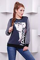Женский красивый свитшот Cotton ТМ  FashionUp 42-50 размеры