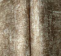 Ткань для обивки Эйвон 112