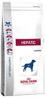 Лечебный корм для собак Royal Canin Hepatic Dog - печень
