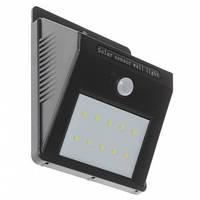 LED прожектор на солнечной батареи с датчиком движения
