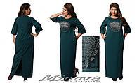 Длинное трикотажное платье в пол для стильных леди большого размера  52,54,56,58