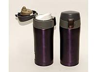 Термокружка 350 мл. цвет фиолетовый