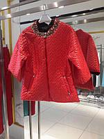 Куртка батал красная