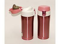 Термокружка 350 мл. цвет розовый, термос питьевой