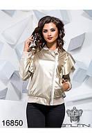 Куртка  женская  модная из эко-кожи 42-46, доставка по Украине