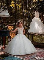 Детское нарядное платье FG0664 - индивидуальный пошив