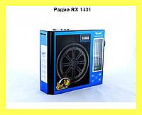 Радио RX 1431!Опт