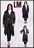 От 42 по 74 размер Красивый женский кардиган осенний деловой 770591 больших размеров черный батал с эко-кожей